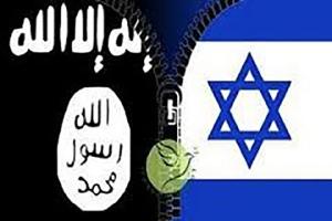 DAESH : une création de l'axe américano-sioniste !