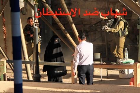 Un'immagine pubblicata da Youth Against Settlements mostra Hadil Hashlamoun circondata dai soldati israeliani a un checkpoint a Hebron.