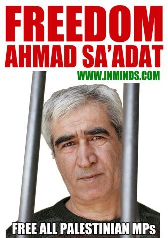AHMAD-SAADAT-PLACARD.jpg
