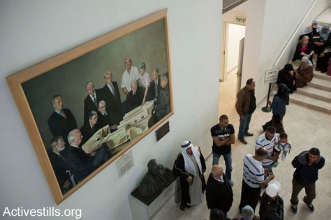 Supreme Court Hearing about future of Bedouin Village Umm Al-Hir